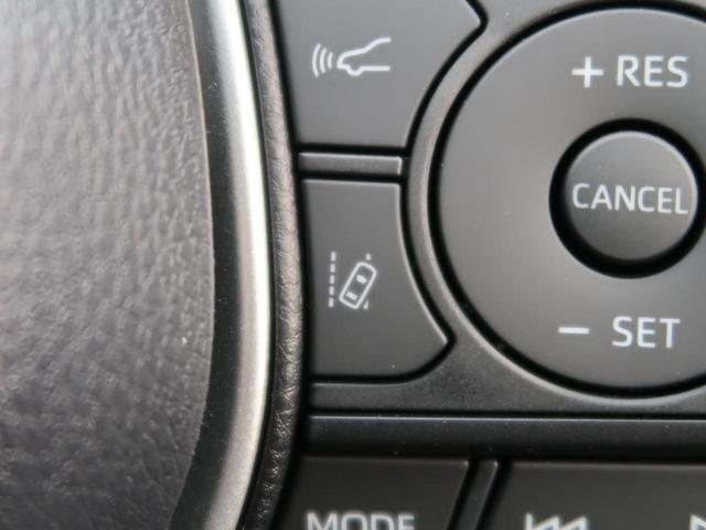 S ディスプレイオーディオ バックカメラ セーフティセンス/レーダークルーズ 衝突軽減ブレーキ インテリジェントコーナーセンサー/誤発進抑制機能 レーンアシスト LEDヘッド オートハイビーム(50枚目)
