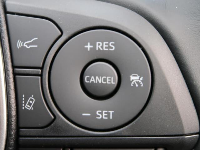 S ディスプレイオーディオ バックカメラ セーフティセンス/レーダークルーズ 衝突軽減ブレーキ インテリジェントコーナーセンサー/誤発進抑制機能 レーンアシスト LEDヘッド オートハイビーム(51枚目)