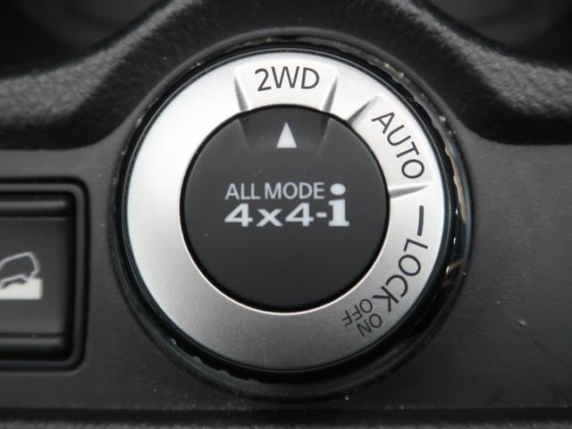 20X エマージェンシーブレーキパッケージ 4WD 純正8型ナビ 衝突軽減ブレーキ バックカメラ コーナーセンサー 禁煙車 車線逸脱警報 誤発進抑制機能 LEDヘッド/LEDフォグライト 撥水シート/シートヒーター 進入禁止標識検知システム(6枚目)