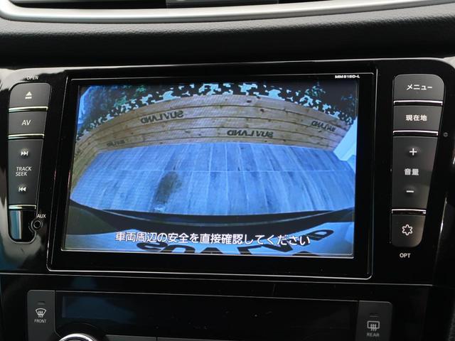 20X エマージェンシーブレーキパッケージ 4WD 純正8型ナビ 衝突軽減ブレーキ バックカメラ コーナーセンサー 禁煙車 車線逸脱警報 誤発進抑制機能 LEDヘッド/LEDフォグライト 撥水シート/シートヒーター 進入禁止標識検知システム(8枚目)