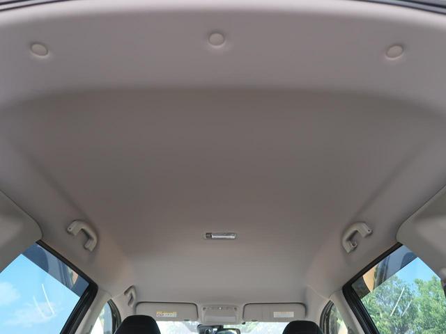 20X エマージェンシーブレーキパッケージ 4WD 純正8型ナビ 衝突軽減ブレーキ バックカメラ コーナーセンサー 禁煙車 車線逸脱警報 誤発進抑制機能 LEDヘッド/LEDフォグライト 撥水シート/シートヒーター 進入禁止標識検知システム(31枚目)