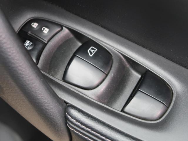 20X エマージェンシーブレーキパッケージ 4WD 純正8型ナビ 衝突軽減ブレーキ バックカメラ コーナーセンサー 禁煙車 車線逸脱警報 誤発進抑制機能 LEDヘッド/LEDフォグライト 撥水シート/シートヒーター 進入禁止標識検知システム(34枚目)