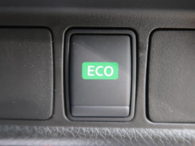 20X エマージェンシーブレーキパッケージ 4WD 純正8型ナビ 衝突軽減ブレーキ バックカメラ コーナーセンサー 禁煙車 車線逸脱警報 誤発進抑制機能 LEDヘッド/LEDフォグライト 撥水シート/シートヒーター 進入禁止標識検知システム(37枚目)