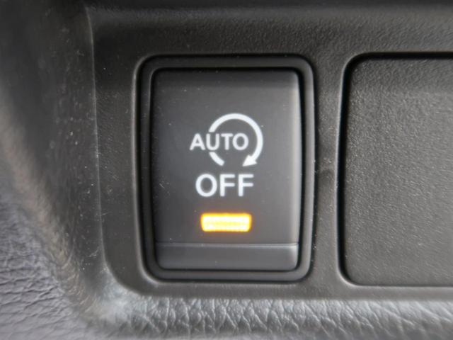 20X エマージェンシーブレーキパッケージ 4WD 純正8型ナビ 衝突軽減ブレーキ バックカメラ コーナーセンサー 禁煙車 車線逸脱警報 誤発進抑制機能 LEDヘッド/LEDフォグライト 撥水シート/シートヒーター 進入禁止標識検知システム(38枚目)