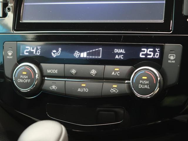 20X エマージェンシーブレーキパッケージ 4WD 純正8型ナビ 衝突軽減ブレーキ バックカメラ コーナーセンサー 禁煙車 車線逸脱警報 誤発進抑制機能 LEDヘッド/LEDフォグライト 撥水シート/シートヒーター 進入禁止標識検知システム(41枚目)
