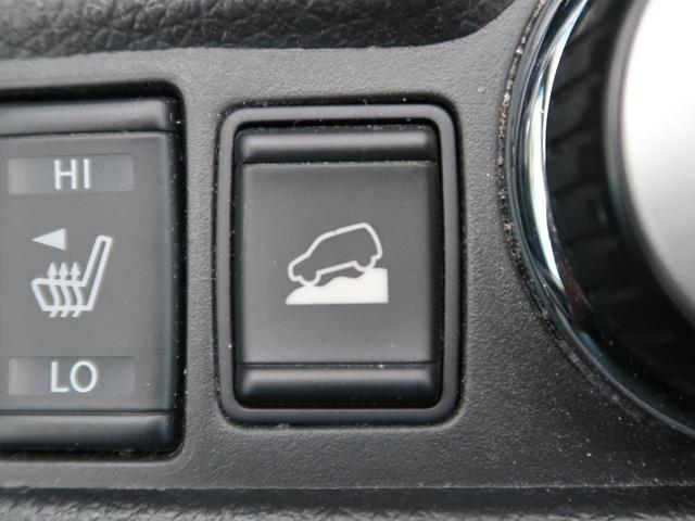 20X エマージェンシーブレーキパッケージ 4WD 純正8型ナビ 衝突軽減ブレーキ バックカメラ コーナーセンサー 禁煙車 車線逸脱警報 誤発進抑制機能 LEDヘッド/LEDフォグライト 撥水シート/シートヒーター 進入禁止標識検知システム(45枚目)