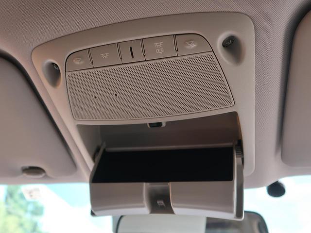 20X エマージェンシーブレーキパッケージ 4WD 純正8型ナビ 衝突軽減ブレーキ バックカメラ コーナーセンサー 禁煙車 車線逸脱警報 誤発進抑制機能 LEDヘッド/LEDフォグライト 撥水シート/シートヒーター 進入禁止標識検知システム(50枚目)