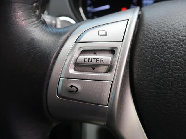20X エマージェンシーブレーキパッケージ 4WD 純正8型ナビ 衝突軽減ブレーキ バックカメラ コーナーセンサー 禁煙車 車線逸脱警報 誤発進抑制機能 LEDヘッド/LEDフォグライト 撥水シート/シートヒーター 進入禁止標識検知システム(51枚目)