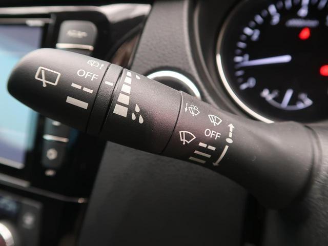20X エマージェンシーブレーキパッケージ 4WD 純正8型ナビ 衝突軽減ブレーキ バックカメラ コーナーセンサー 禁煙車 車線逸脱警報 誤発進抑制機能 LEDヘッド/LEDフォグライト 撥水シート/シートヒーター 進入禁止標識検知システム(53枚目)