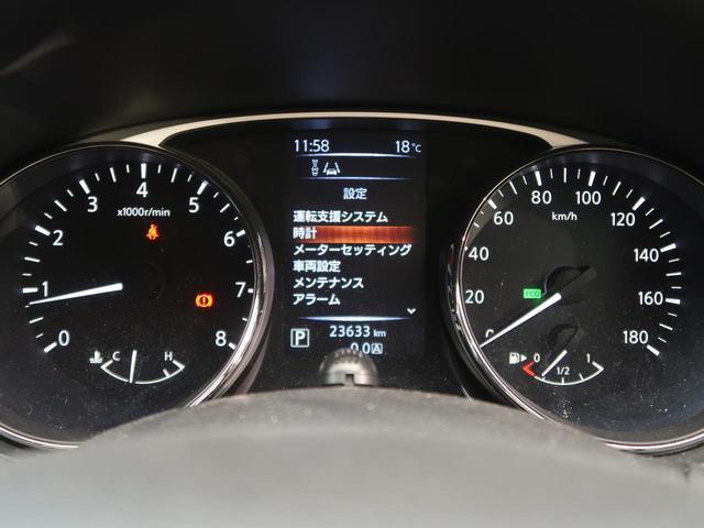 20X エマージェンシーブレーキパッケージ 4WD 純正8型ナビ 衝突軽減ブレーキ バックカメラ コーナーセンサー 禁煙車 車線逸脱警報 誤発進抑制機能 LEDヘッド/LEDフォグライト 撥水シート/シートヒーター 進入禁止標識検知システム(55枚目)