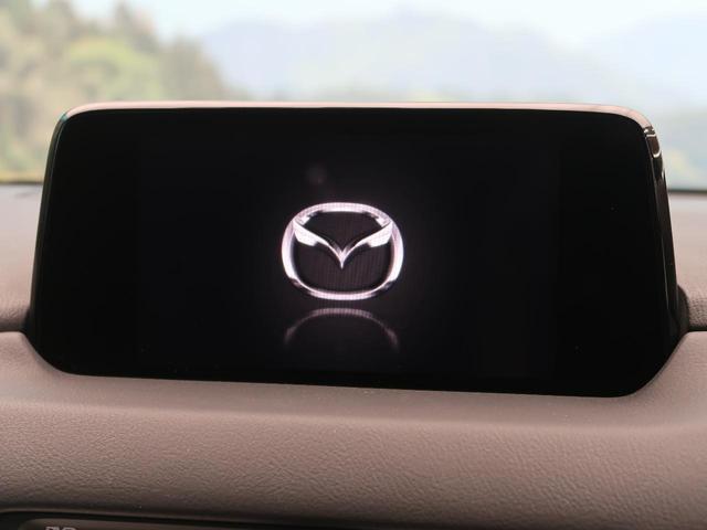 XDプロアクティブ BOSEサウンド コネクトナビ/TV 全周囲カメラ 衝突軽減装置 7人乗り レーダークルーズ コーナーセンサー 禁煙車 誤発進抑制機能 シートヒーター/パワーシート ステアリングヒーター(5枚目)