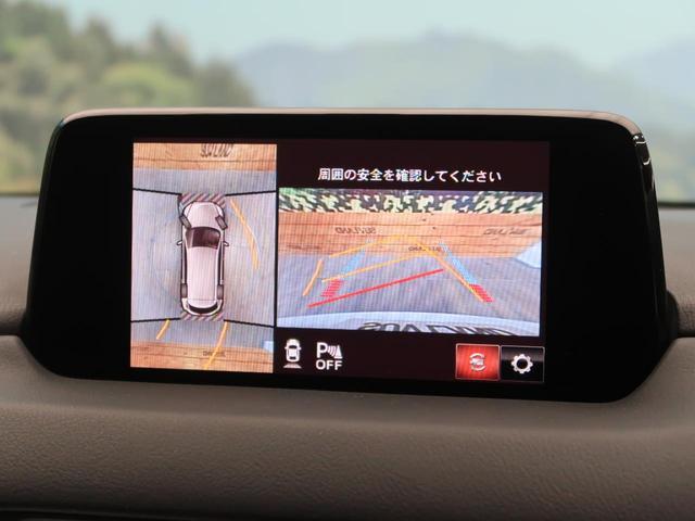 XDプロアクティブ BOSEサウンド コネクトナビ/TV 全周囲カメラ 衝突軽減装置 7人乗り レーダークルーズ コーナーセンサー 禁煙車 誤発進抑制機能 シートヒーター/パワーシート ステアリングヒーター(6枚目)