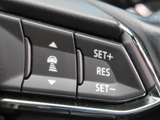 XDプロアクティブ BOSEサウンド コネクトナビ/TV 全周囲カメラ 衝突軽減装置 7人乗り レーダークルーズ コーナーセンサー 禁煙車 誤発進抑制機能 シートヒーター/パワーシート ステアリングヒーター(8枚目)