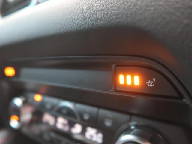 XDプロアクティブ BOSEサウンド コネクトナビ/TV 全周囲カメラ 衝突軽減装置 7人乗り レーダークルーズ コーナーセンサー 禁煙車 誤発進抑制機能 シートヒーター/パワーシート ステアリングヒーター(9枚目)