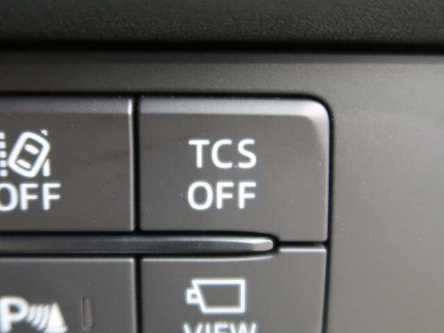 XDプロアクティブ BOSEサウンド コネクトナビ/TV 全周囲カメラ 衝突軽減装置 7人乗り レーダークルーズ コーナーセンサー 禁煙車 誤発進抑制機能 シートヒーター/パワーシート ステアリングヒーター(39枚目)