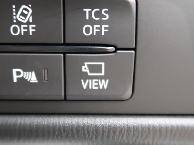 XDプロアクティブ BOSEサウンド コネクトナビ/TV 全周囲カメラ 衝突軽減装置 7人乗り レーダークルーズ コーナーセンサー 禁煙車 誤発進抑制機能 シートヒーター/パワーシート ステアリングヒーター(42枚目)
