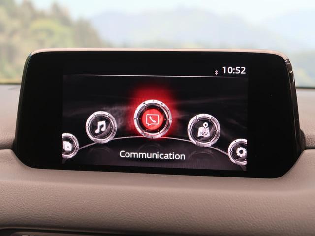 XDプロアクティブ BOSEサウンド コネクトナビ/TV 全周囲カメラ 衝突軽減装置 7人乗り レーダークルーズ コーナーセンサー 禁煙車 誤発進抑制機能 シートヒーター/パワーシート ステアリングヒーター(44枚目)