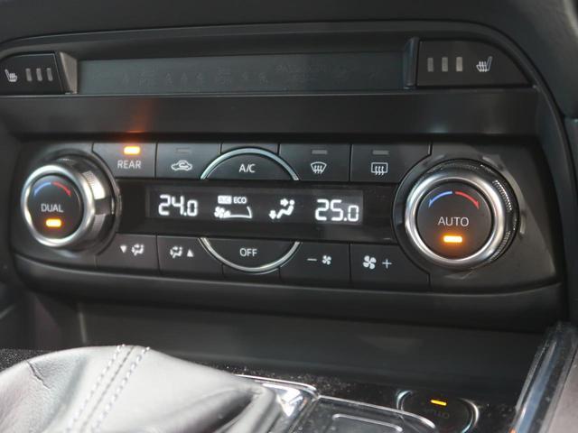 XDプロアクティブ BOSEサウンド コネクトナビ/TV 全周囲カメラ 衝突軽減装置 7人乗り レーダークルーズ コーナーセンサー 禁煙車 誤発進抑制機能 シートヒーター/パワーシート ステアリングヒーター(46枚目)