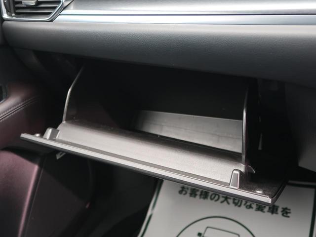 XDプロアクティブ BOSEサウンド コネクトナビ/TV 全周囲カメラ 衝突軽減装置 7人乗り レーダークルーズ コーナーセンサー 禁煙車 誤発進抑制機能 シートヒーター/パワーシート ステアリングヒーター(50枚目)