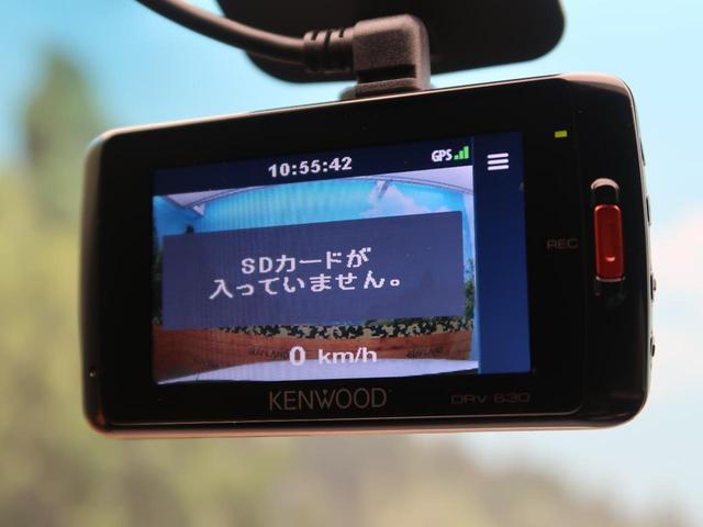XDプロアクティブ BOSEサウンド コネクトナビ/TV 全周囲カメラ 衝突軽減装置 7人乗り レーダークルーズ コーナーセンサー 禁煙車 誤発進抑制機能 シートヒーター/パワーシート ステアリングヒーター(52枚目)