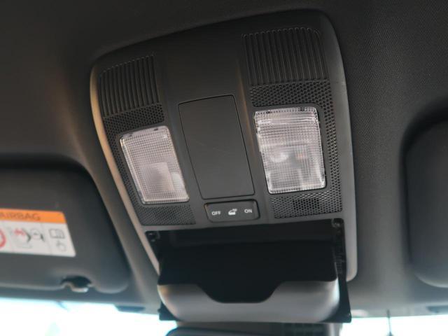XDプロアクティブ BOSEサウンド コネクトナビ/TV 全周囲カメラ 衝突軽減装置 7人乗り レーダークルーズ コーナーセンサー 禁煙車 誤発進抑制機能 シートヒーター/パワーシート ステアリングヒーター(54枚目)