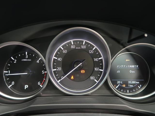 XDプロアクティブ BOSEサウンド コネクトナビ/TV 全周囲カメラ 衝突軽減装置 7人乗り レーダークルーズ コーナーセンサー 禁煙車 誤発進抑制機能 シートヒーター/パワーシート ステアリングヒーター(59枚目)