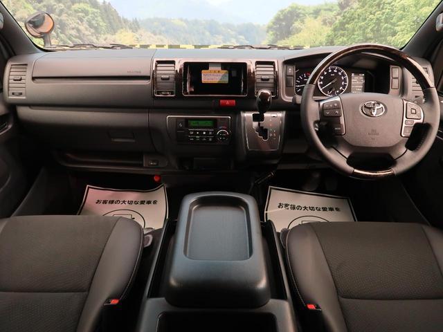 スーパーGL ダークプライムII 軽油 登録済未使用車 セーフティセンス/車線逸脱警報 両側電動ドア AC100V電源 ハーフレザー ブラック天井 プリクラッシュ LEDヘッド/フォグライト オートハイビーム ウッドコンビハンドル(2枚目)