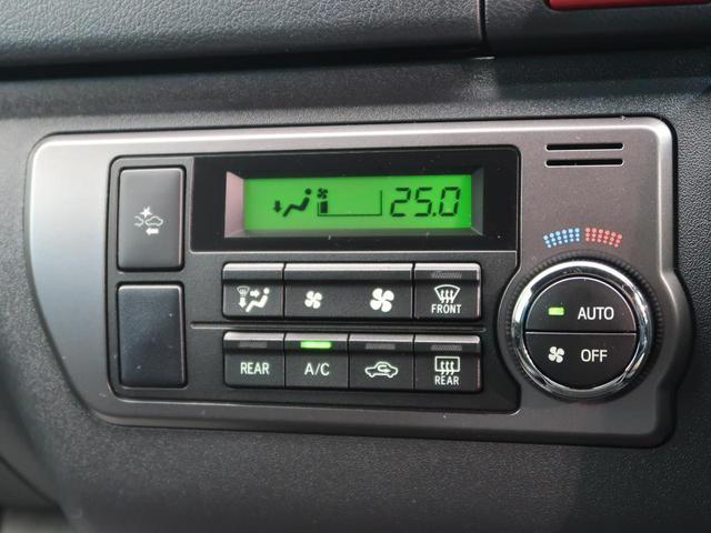 スーパーGL ダークプライムII 軽油 登録済未使用車 セーフティセンス/車線逸脱警報 両側電動ドア AC100V電源 ハーフレザー ブラック天井 プリクラッシュ LEDヘッド/フォグライト オートハイビーム ウッドコンビハンドル(8枚目)