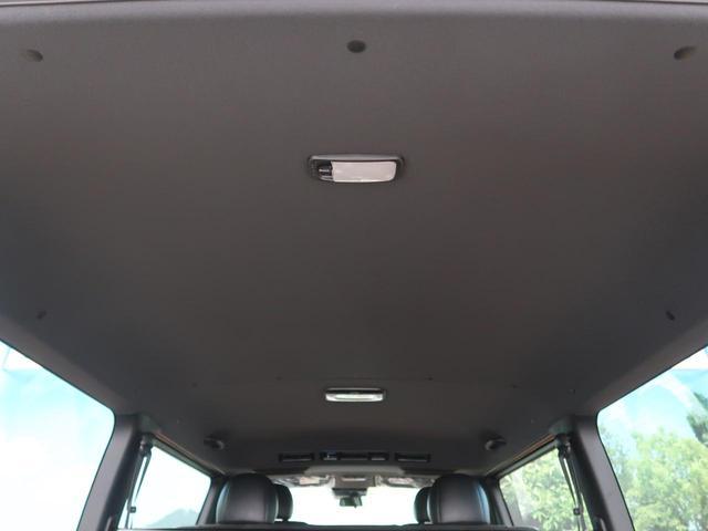スーパーGL ダークプライムII 軽油 登録済未使用車 セーフティセンス/車線逸脱警報 両側電動ドア AC100V電源 ハーフレザー ブラック天井 プリクラッシュ LEDヘッド/フォグライト オートハイビーム ウッドコンビハンドル(30枚目)