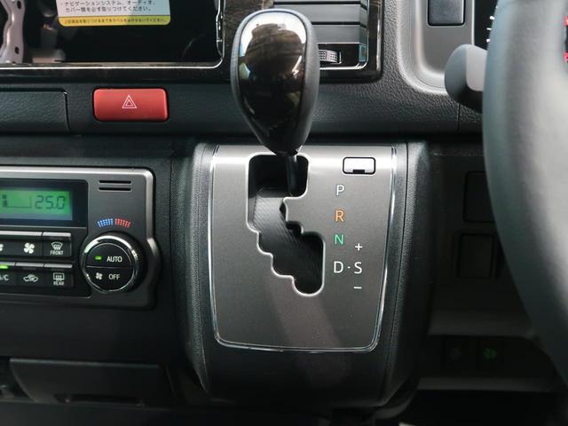 スーパーGL ダークプライムII 軽油 登録済未使用車 セーフティセンス/車線逸脱警報 両側電動ドア AC100V電源 ハーフレザー ブラック天井 プリクラッシュ LEDヘッド/フォグライト オートハイビーム ウッドコンビハンドル(39枚目)