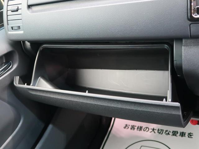スーパーGL ダークプライムII 軽油 登録済未使用車 セーフティセンス/車線逸脱警報 両側電動ドア AC100V電源 ハーフレザー ブラック天井 プリクラッシュ LEDヘッド/フォグライト オートハイビーム ウッドコンビハンドル(42枚目)