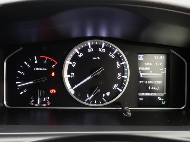 スーパーGL ダークプライムII 軽油 登録済未使用車 セーフティセンス/車線逸脱警報 両側電動ドア AC100V電源 ハーフレザー ブラック天井 プリクラッシュ LEDヘッド/フォグライト オートハイビーム ウッドコンビハンドル(47枚目)