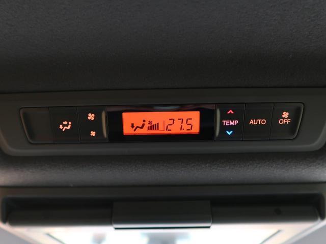 ZS 煌 純正10型ナビ 純正12型天吊モニター 両側電動ドア セーフティセンス/プリクラッシュ バックカメラ 禁煙車 HDMI接続可能 リアオートエアコン LEDヘッド/LEDフロントフォグ オートハイビーム(36枚目)
