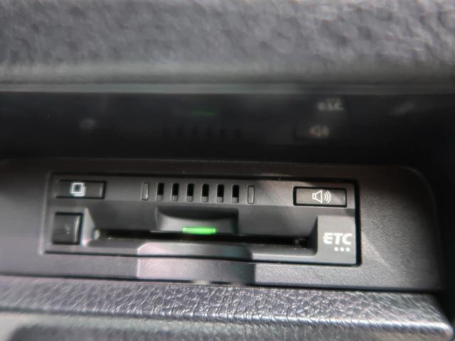 ZS 煌 純正10型ナビ 純正12型天吊モニター 両側電動ドア セーフティセンス/プリクラッシュ バックカメラ 禁煙車 HDMI接続可能 リアオートエアコン LEDヘッド/LEDフロントフォグ オートハイビーム(43枚目)