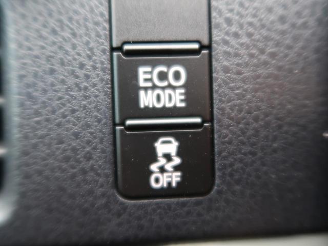 ZS 煌 純正10型ナビ 純正12型天吊モニター 両側電動ドア セーフティセンス/プリクラッシュ バックカメラ 禁煙車 HDMI接続可能 リアオートエアコン LEDヘッド/LEDフロントフォグ オートハイビーム(44枚目)