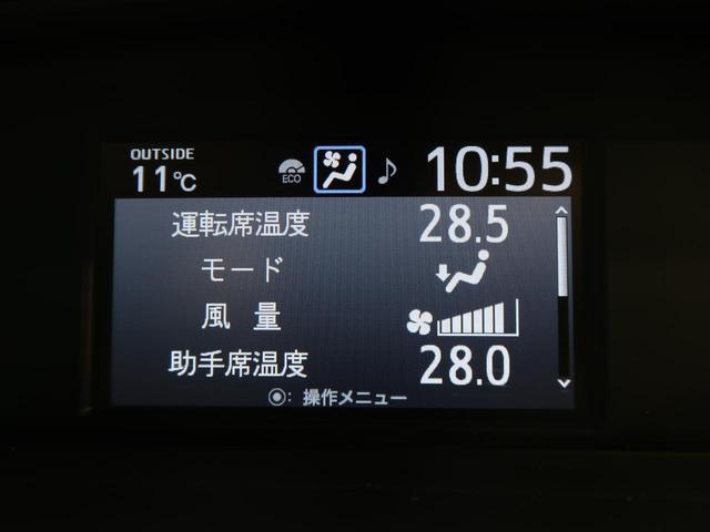 ZS 煌 純正10型ナビ 純正12型天吊モニター 両側電動ドア セーフティセンス/プリクラッシュ バックカメラ 禁煙車 HDMI接続可能 リアオートエアコン LEDヘッド/LEDフロントフォグ オートハイビーム(49枚目)