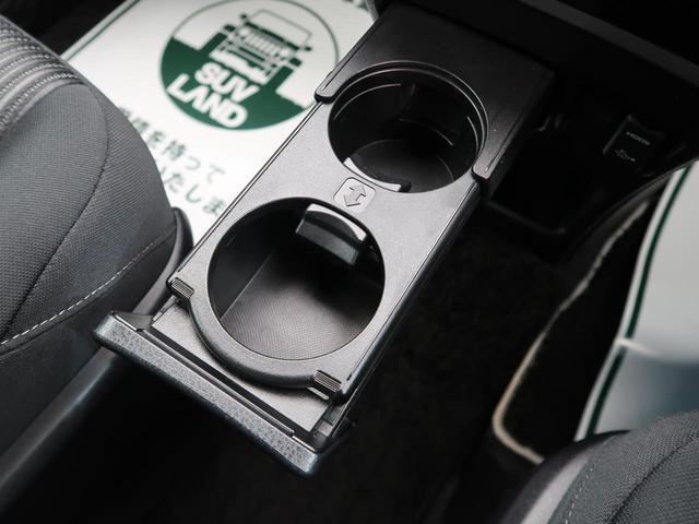 ZS 煌 純正10型ナビ 純正12型天吊モニター 両側電動ドア セーフティセンス/プリクラッシュ バックカメラ 禁煙車 HDMI接続可能 リアオートエアコン LEDヘッド/LEDフロントフォグ オートハイビーム(50枚目)