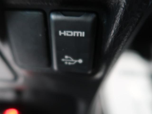 ZS 煌 純正10型ナビ 純正12型天吊モニター 両側電動ドア セーフティセンス/プリクラッシュ バックカメラ 禁煙車 HDMI接続可能 リアオートエアコン LEDヘッド/LEDフロントフォグ オートハイビーム(51枚目)