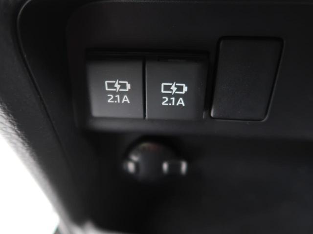ZS 煌 純正10型ナビ 純正12型天吊モニター 両側電動ドア セーフティセンス/プリクラッシュ バックカメラ 禁煙車 HDMI接続可能 リアオートエアコン LEDヘッド/LEDフロントフォグ オートハイビーム(52枚目)