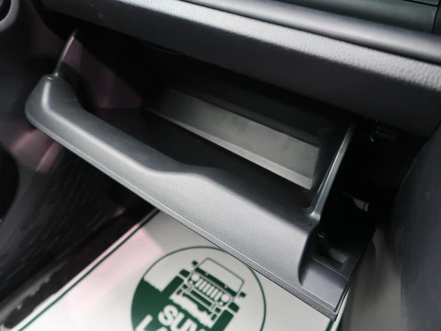 ZS 煌 純正10型ナビ 純正12型天吊モニター 両側電動ドア セーフティセンス/プリクラッシュ バックカメラ 禁煙車 HDMI接続可能 リアオートエアコン LEDヘッド/LEDフロントフォグ オートハイビーム(54枚目)