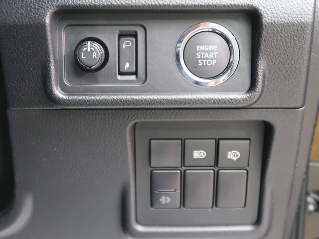 TX 軽油 7人乗り BIGX9型ナビ コーナーセンサー ルーフレール セーフティセンス/レーダークルーズ 禁煙車 プリクラッシュ LEDヘッド/LEDフォグライト オートハイビーム レーンアシスト(39枚目)