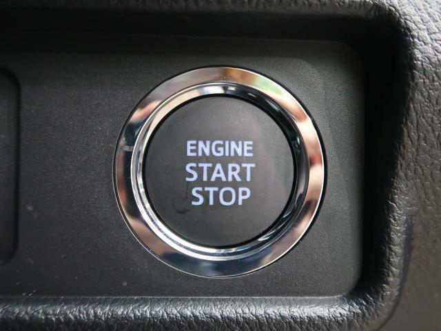 TX 軽油 7人乗り BIGX9型ナビ コーナーセンサー ルーフレール セーフティセンス/レーダークルーズ 禁煙車 プリクラッシュ LEDヘッド/LEDフォグライト オートハイビーム レーンアシスト(40枚目)