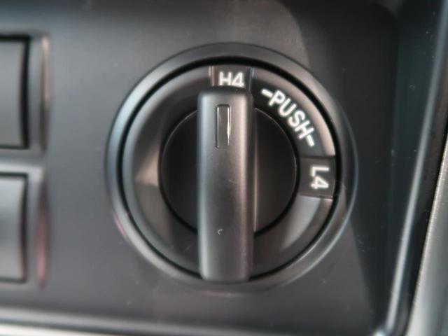 TX 軽油 7人乗り BIGX9型ナビ コーナーセンサー ルーフレール セーフティセンス/レーダークルーズ 禁煙車 プリクラッシュ LEDヘッド/LEDフォグライト オートハイビーム レーンアシスト(43枚目)