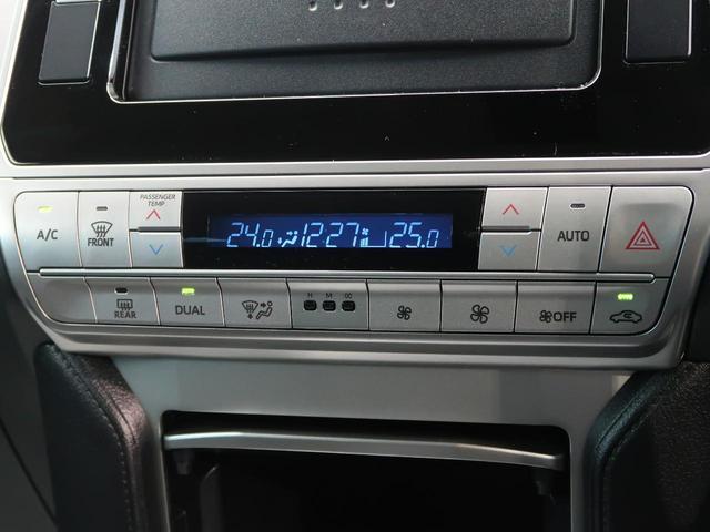 TX 軽油 7人乗り BIGX9型ナビ コーナーセンサー ルーフレール セーフティセンス/レーダークルーズ 禁煙車 プリクラッシュ LEDヘッド/LEDフォグライト オートハイビーム レーンアシスト(51枚目)