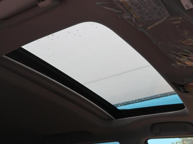 TX Lパッケージ 7人乗り サンルーフ 純正OP19AW ルーフレール セーフティセンス/レーダークルーズ コーナーセンサー 黒革/シートエアコン 禁煙車 プリクラッシュ LEDヘッド/フォグライト オートハイビーム(5枚目)