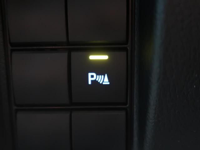 TX Lパッケージ 7人乗り サンルーフ 純正OP19AW ルーフレール セーフティセンス/レーダークルーズ コーナーセンサー 黒革/シートエアコン 禁煙車 プリクラッシュ LEDヘッド/フォグライト オートハイビーム(6枚目)