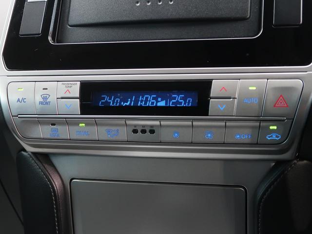 TX Lパッケージ 7人乗り サンルーフ 純正OP19AW ルーフレール セーフティセンス/レーダークルーズ コーナーセンサー 黒革/シートエアコン 禁煙車 プリクラッシュ LEDヘッド/フォグライト オートハイビーム(41枚目)