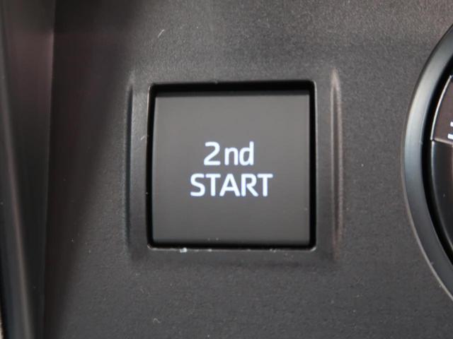 TX Lパッケージ 7人乗り サンルーフ 純正OP19AW ルーフレール セーフティセンス/レーダークルーズ コーナーセンサー 黒革/シートエアコン 禁煙車 プリクラッシュ LEDヘッド/フォグライト オートハイビーム(44枚目)