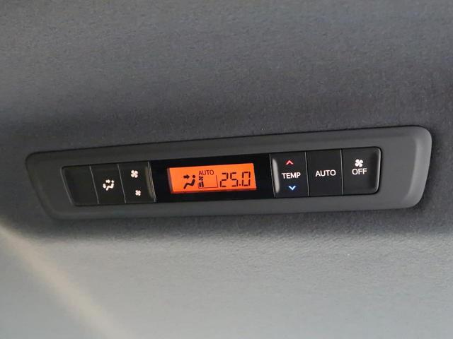 ハイブリッドZS 煌III セーフティセンス 両側電動ドア インテリジェントコーナーセンサー/誤発進抑制装置 禁煙車 ハーフレザー/シートヒーター ダブルエアコン 衝突軽減装置/オートマチックハイビーム LEDヘッド/フォグ(7枚目)