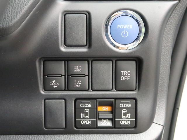 ハイブリッドZS 煌III セーフティセンス 両側電動ドア インテリジェントコーナーセンサー/誤発進抑制装置 禁煙車 ハーフレザー/シートヒーター ダブルエアコン 衝突軽減装置/オートマチックハイビーム LEDヘッド/フォグ(35枚目)
